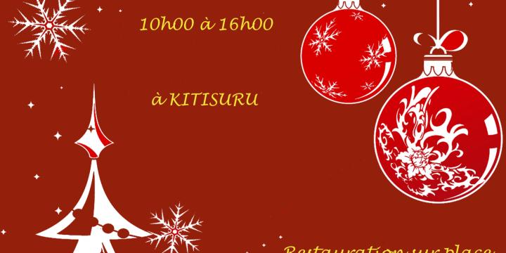 Brunch de Noël