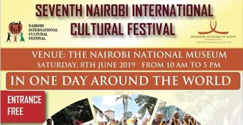 7e festival culturel international