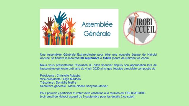 Invitation à L'Assemblé Générale Extraordinaire le 30 septembre